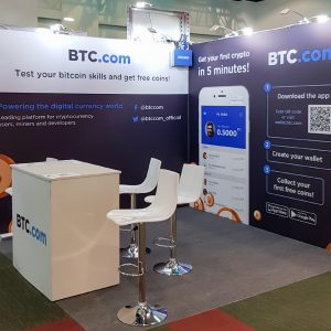BTC at Dublin Tech Summit 2018