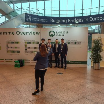 Bridge branding at EANS 2019