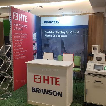HTE Engineering Services at Medical Technology 2019