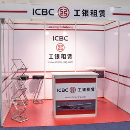 ICBC at Aviation Summit 2017